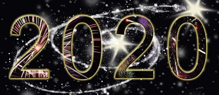 היעדים המומלצים לשנת 2020