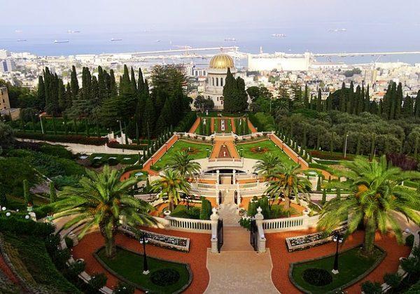 חיפה: מלון גלרי